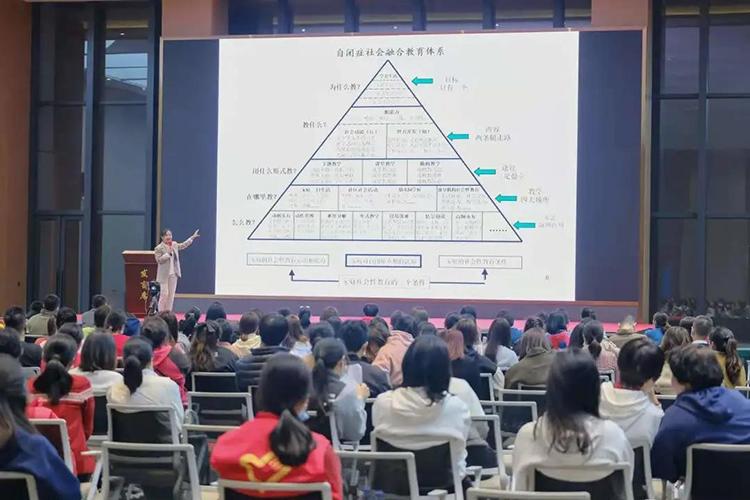 20210313-20210315 - Program and Seminar